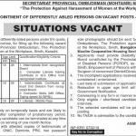 Secretariat Provincial Ombudsman Mohtasib Jobs Sindh November 2019