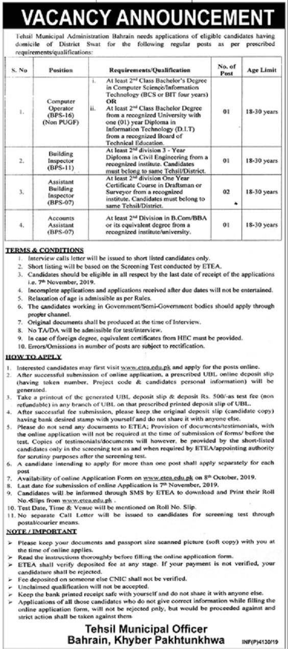 Tehsil Municipal Administration TMA Bahrain KPK Jobs ETEA Test Roll No Slip