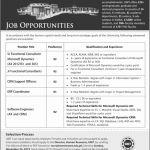 University of Management and Technology UMT Jobs Lahore 2019