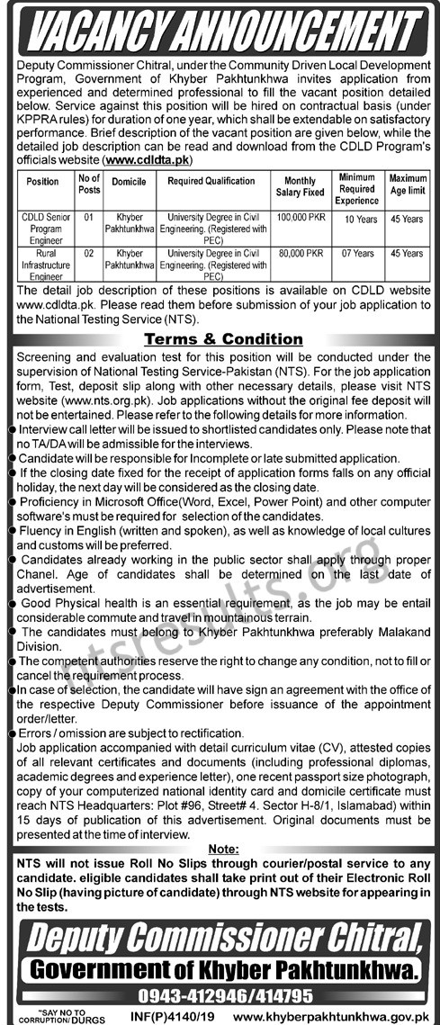 Deptuy Commissioner Chitral Jobs CDLD NTS Test Answer Keys Result