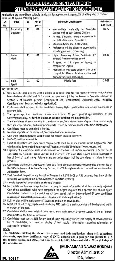 Lahore Development Authority LDA Jobs Via NTS