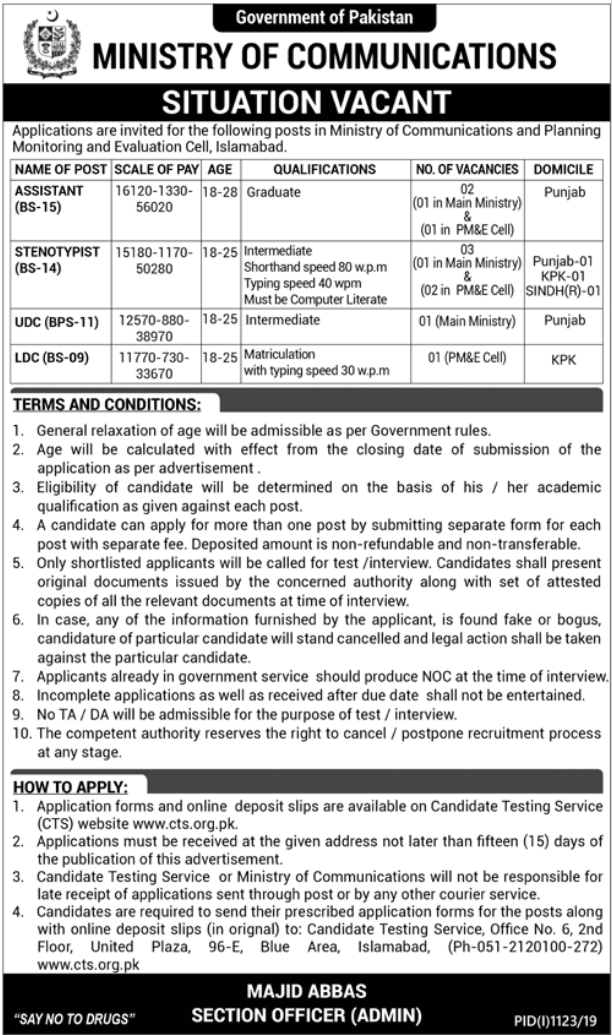 Ministry of Communication Planning Monitoring Evaluation Cell Jobs CTS Test Result