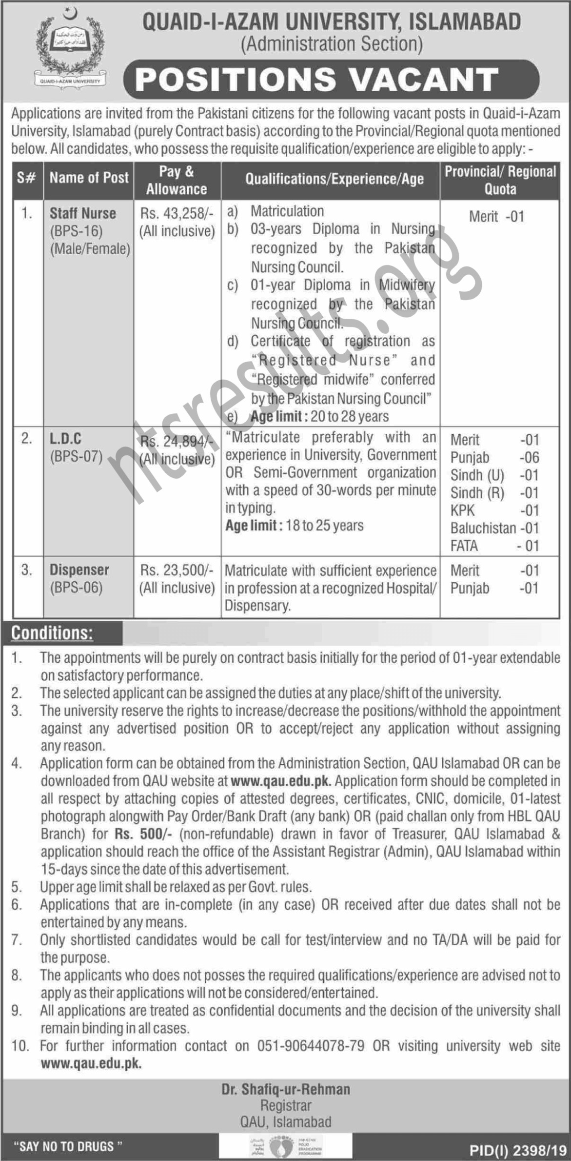 Quaid e Azam University Islamabad QAU Jobs Download Application Form