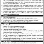 Abbottabad Public School Class 7th 8th Admissions NTS Test Roll No Slip