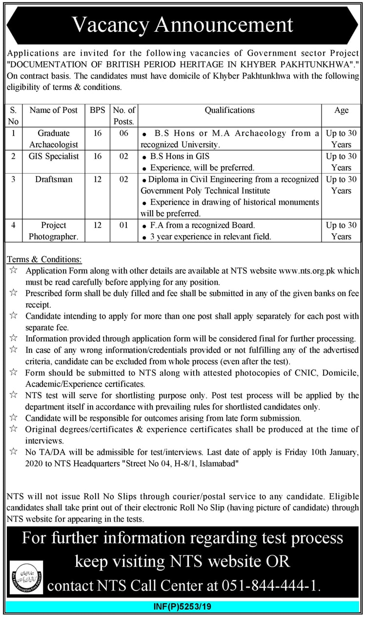 Jobs in KPK Documentation of British Period Heritage Project Via NTS
