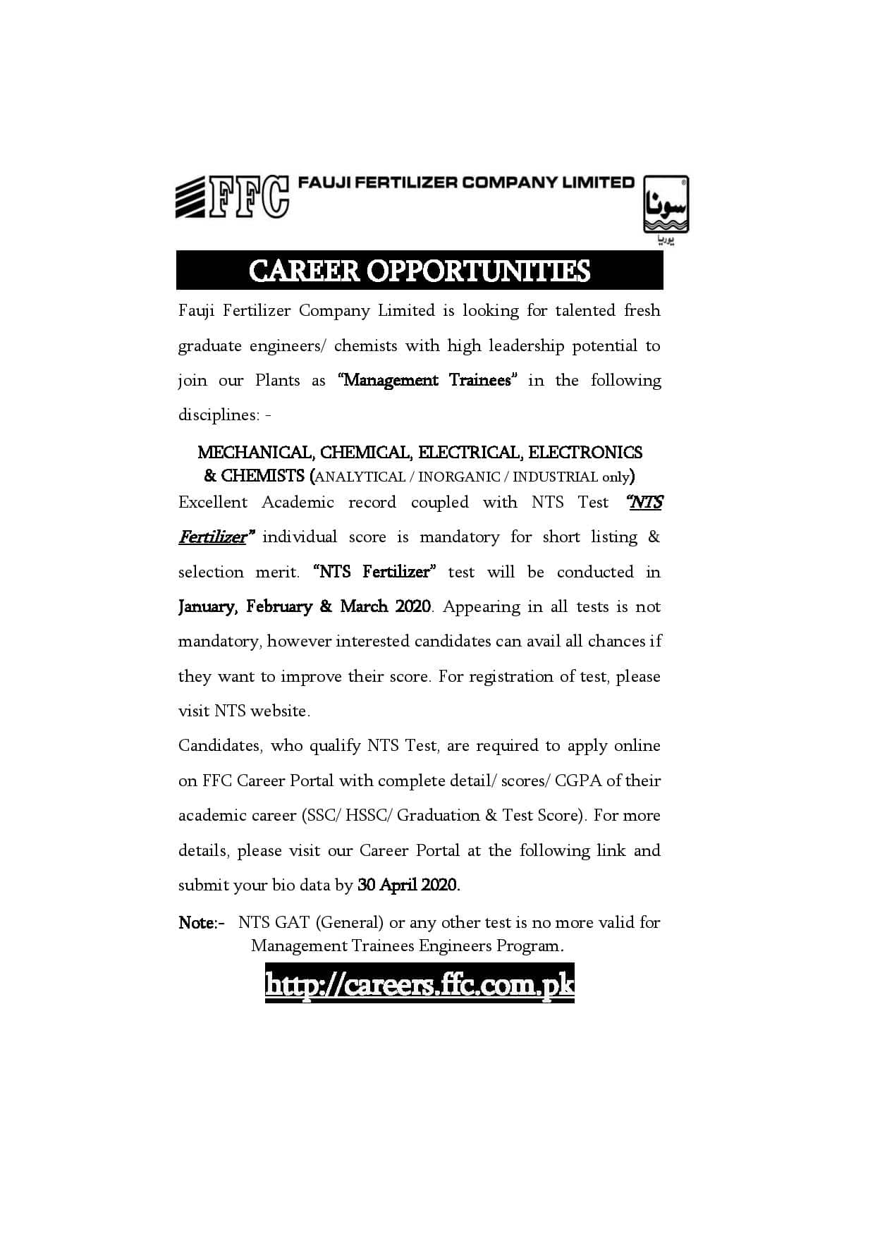 Fauji Fertilizer Company FFC Management Trainees Programs 2020 NTS Test Roll No Slip