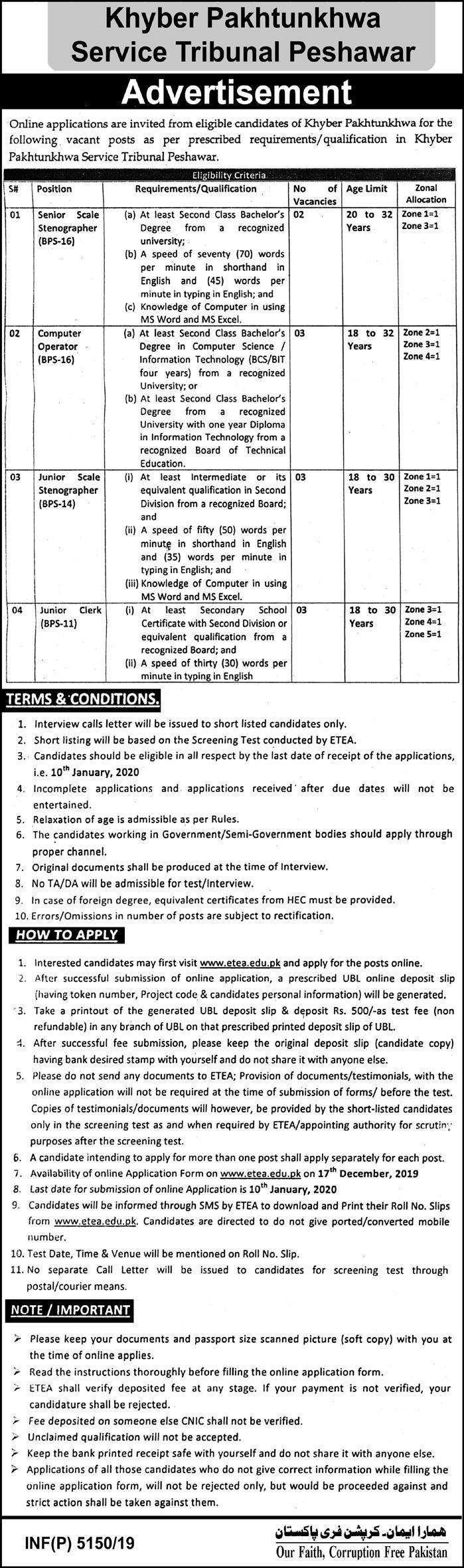 KPK Service Tribunal Peshawar KPST Jobs Via ETEA