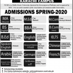National University of Modern Languages NUML Admissions Spring 2020 Test Result