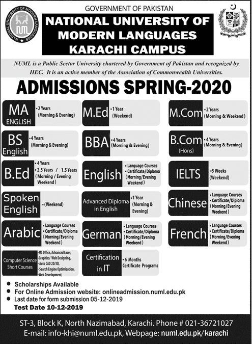 National University of Modern Languages NUML Admissions Spring 2020 Test Result