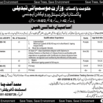 Pakistan Environment Protection Agency Jobs CTS Test Roll No Slip