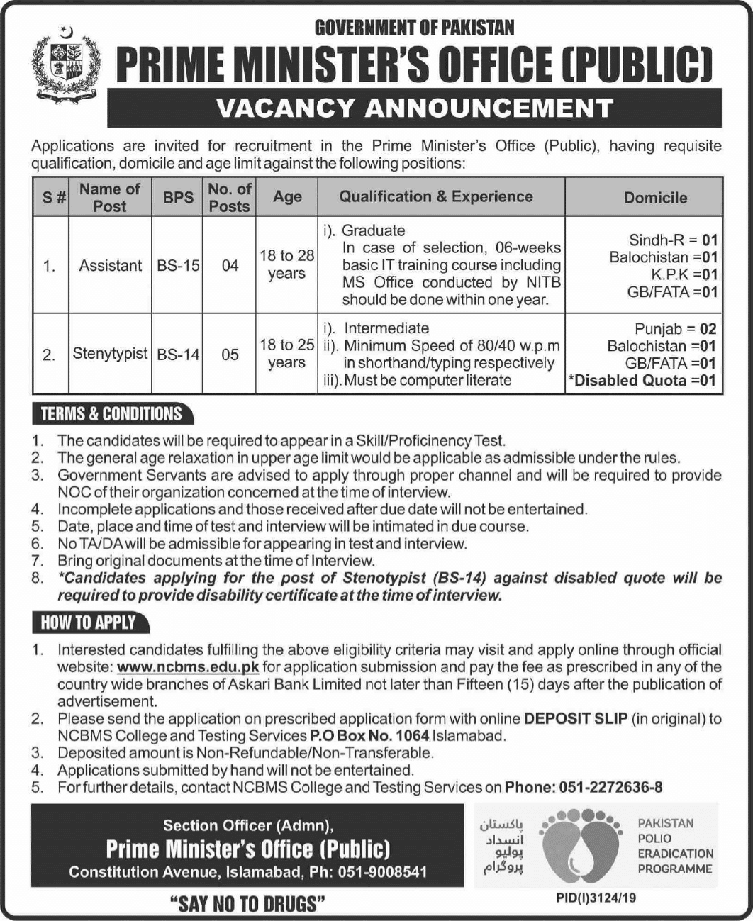 Prime Minister Office Jobs NCBMS Test Roll No Slip