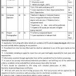 Directorate of Archaeology KPK Jobs Via NTS