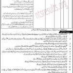 MEPCO Merit List Interview Date Selected Candidates List