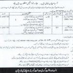 Anti Terrorism Court Rawalpindi Jobs NTS Answer Keys Result