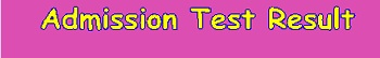 AWKUM Mardan Spring 2020 Admissions NTS Test Result