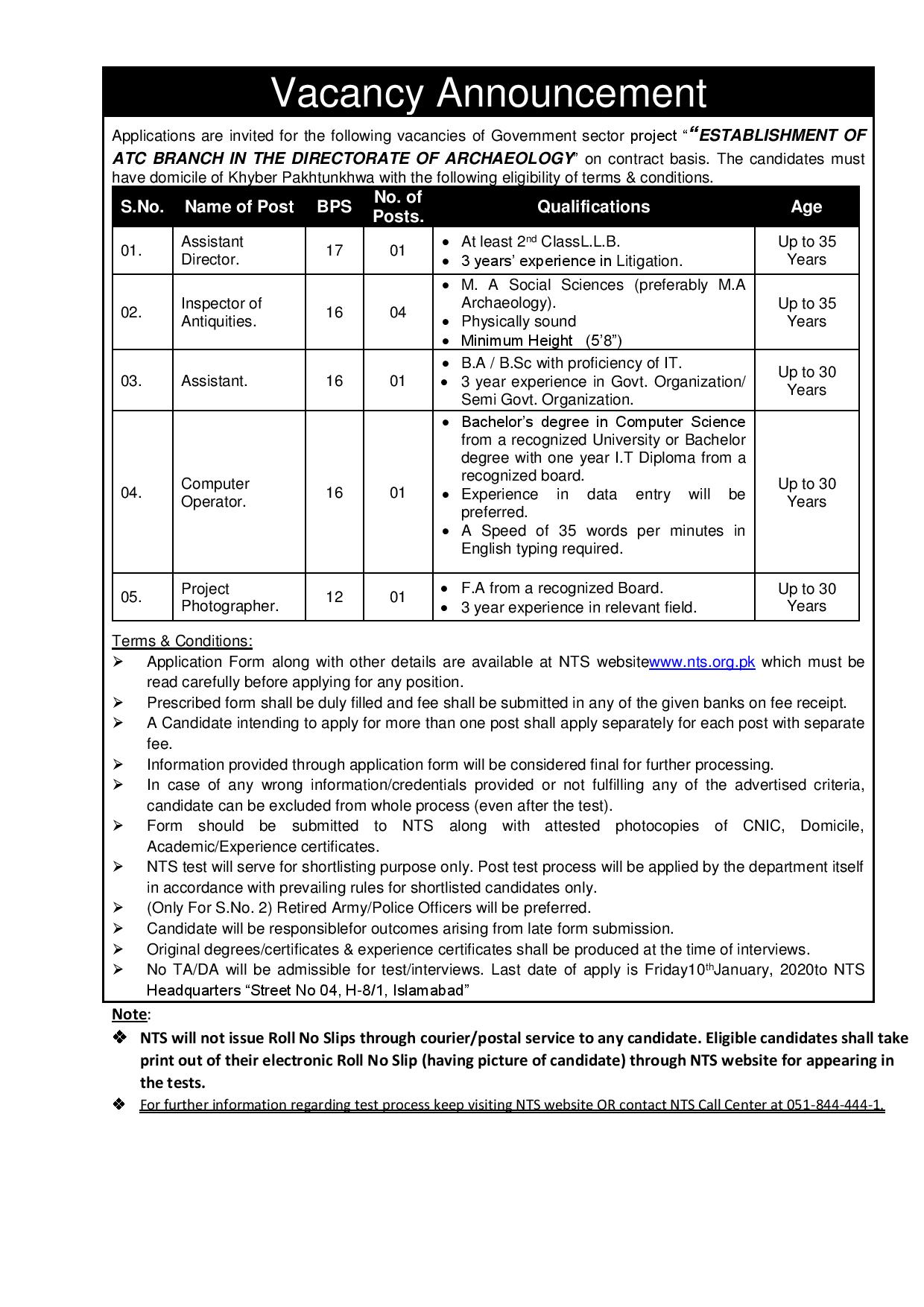 Directorate of Archaeology Jobs NTS Test Roll No Slip