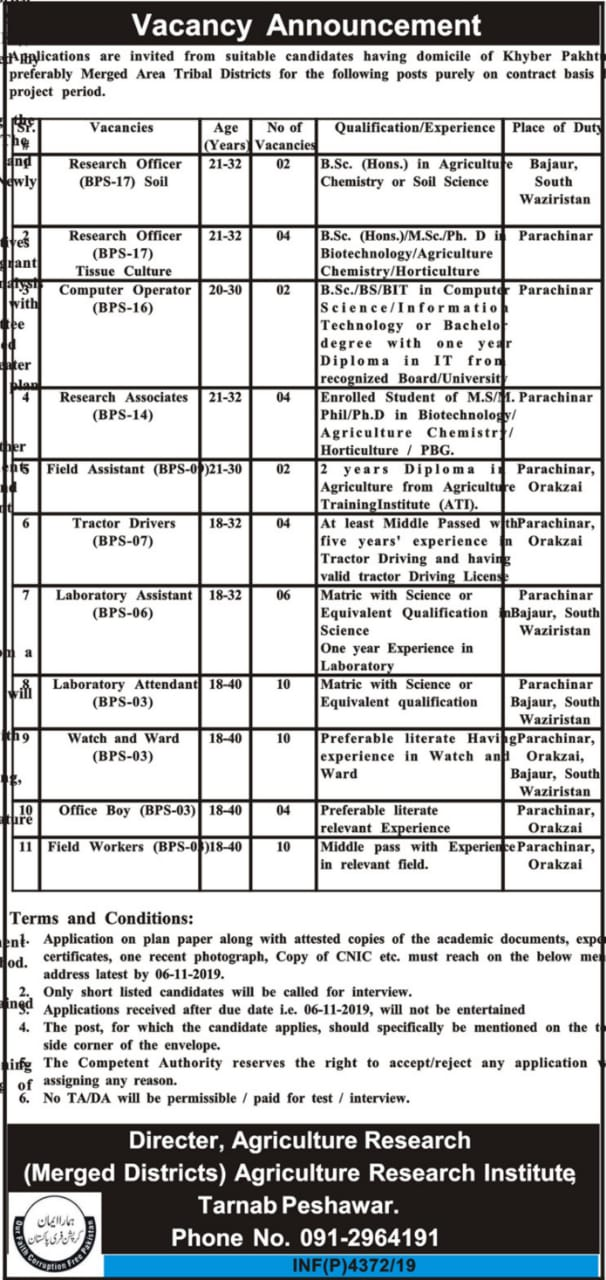 Directorate Agriculture Research ARI Tarnab Peshawar Jobs ATS Result