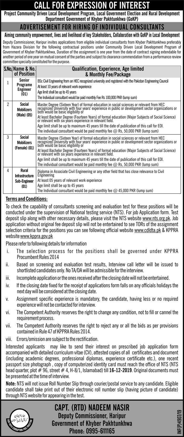 DCO Haripur CDLD Jobs NTS Test Answer Keys Result Deputy Commissioner Haripur Community Driven Local Development Program