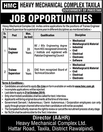 HMC Taxila Trainee Engineer Supervisor Jobs FTS Roll No Slip
