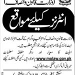 Ministry of Law Justice MOLAW Internship NCBMS Roll No Slip