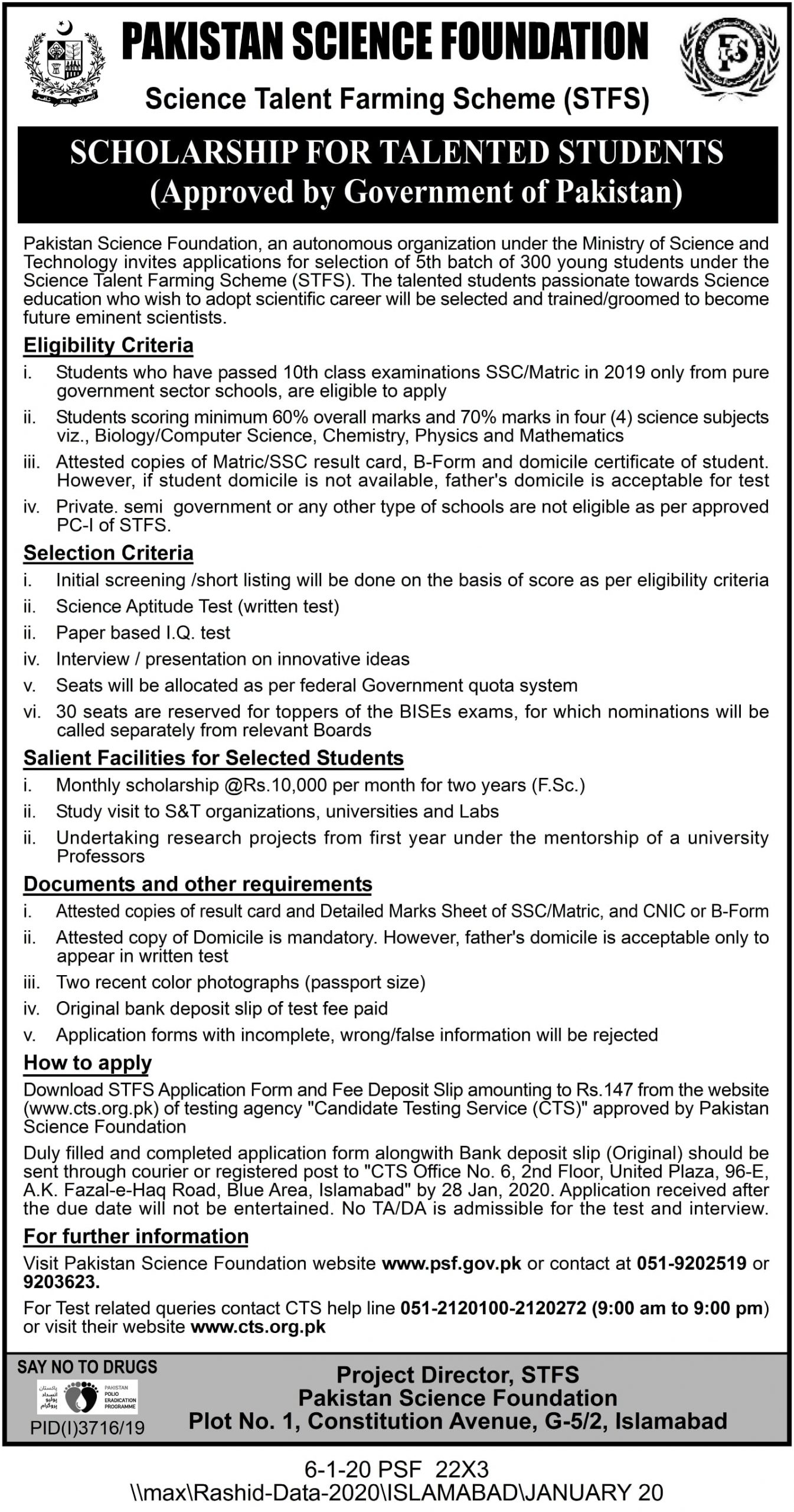 Pakistan Science Foundation PSF Scholarships CTS Roll No Slip