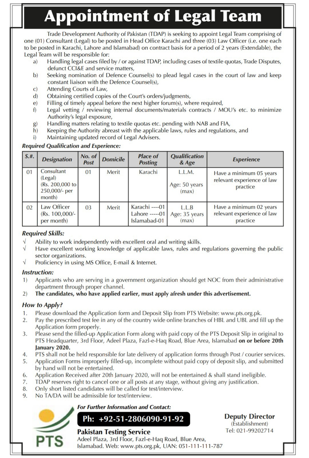 TDAP Jobs PTS Test Rol No Slip Trade Development Authority of Pakistan