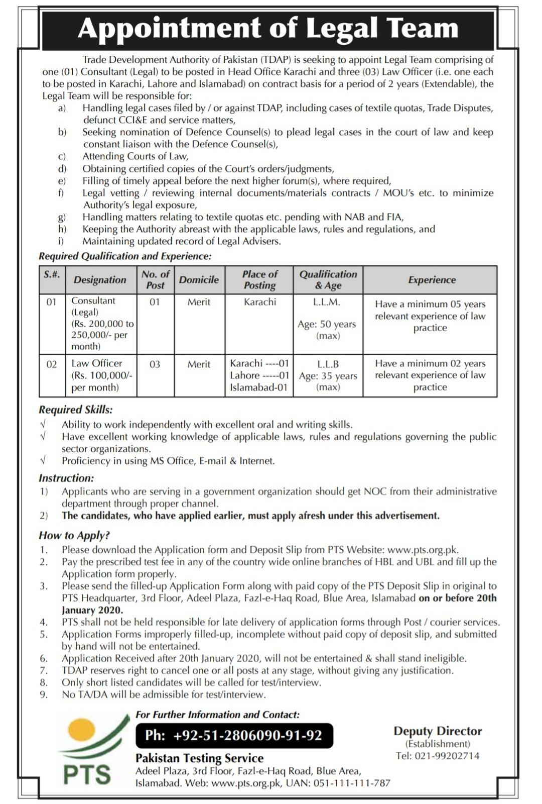 TDAP Jobs PTS Test Rol No Slip