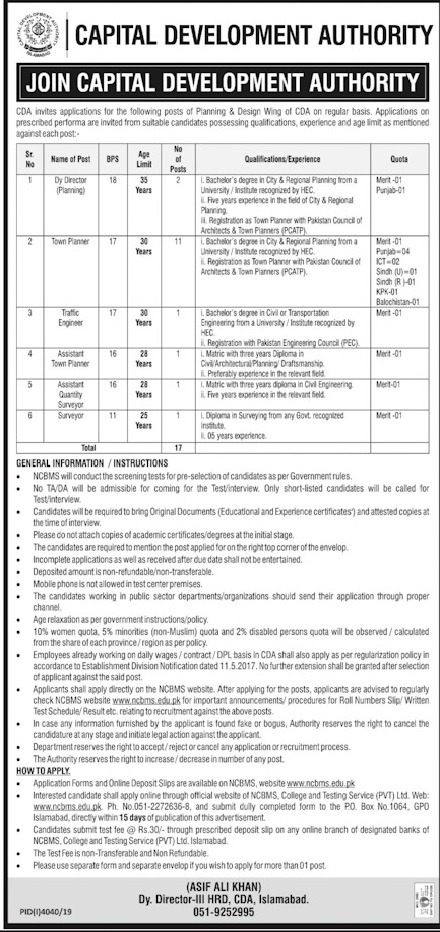 Capital Development Authority CDA Jobs NCBMS Roll No Slip