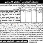Deputy Commissioner Office District Bajaur Jobs PTS Roll No Slip Computer Operator