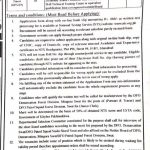 Demarcation Forest Division Mingora Swat Jobs NTS Roll No Slip
