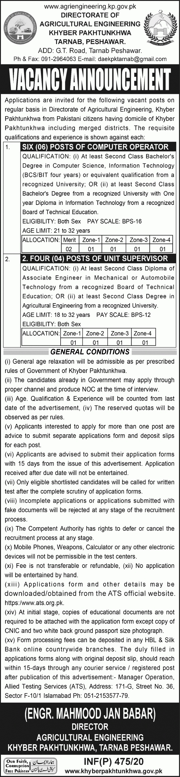 Directorate of Agriculture Engineering Peshawar Jobs ATS Roll No Slip