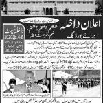 Aligarh Public School College Admission NTS Roll No Slip 6th 7th 8th 9th 11th Class