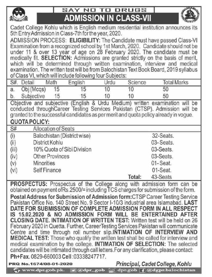 Cadet College Kohlu 5th Entry Admission Test CTSP Roll No Slip
