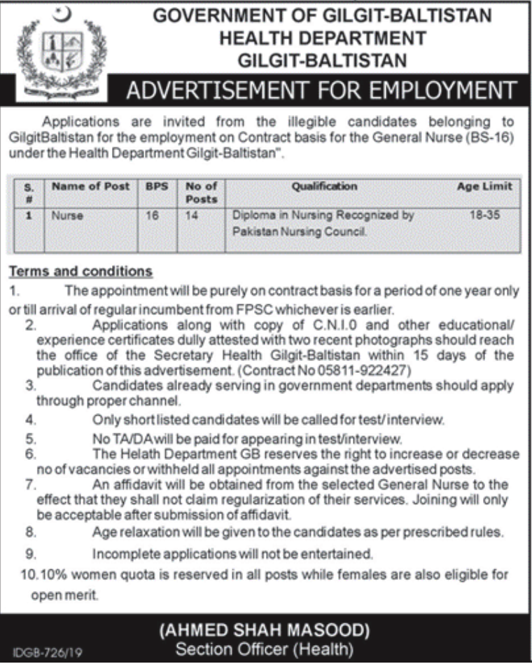 Health Department Gilgit Baltistan Jobs CTSP Result Answer Keys Merit List Nurse