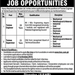 Heavy Mechanical Complex HMC Taxila Jobs FTS Result Trainee Engineer Trainee Supervisor