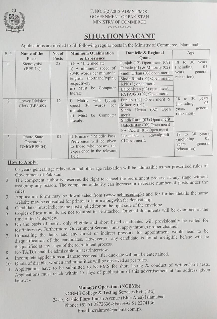 Ministry of Commerce Islamabad Jobs NCBMS Roll No Slip