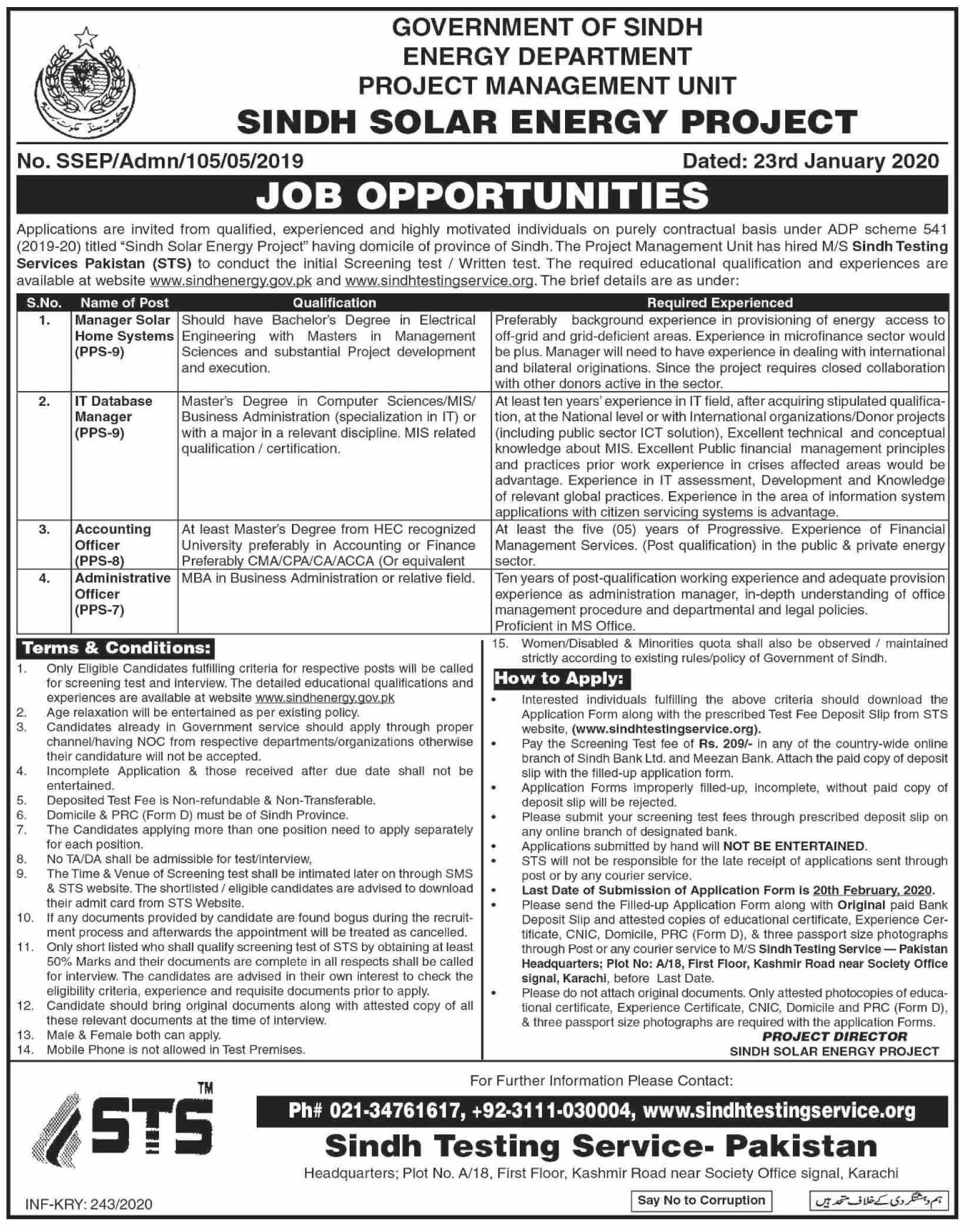 Sindh Solar Energy Project Jobs STS Roll No Slip Project Management Unit PMU