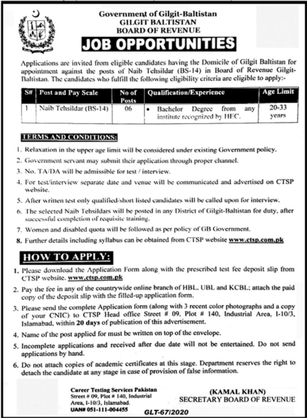 Board of Revenue Gilgit Baltistan Jobs CTSP Roll No Slip