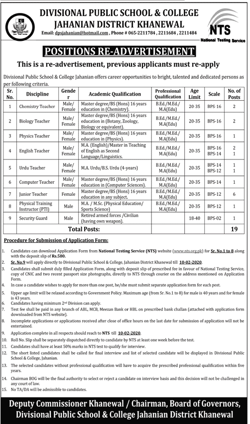 DPSC Jahanian Khanewal Jobs NTS Answer Keys Result