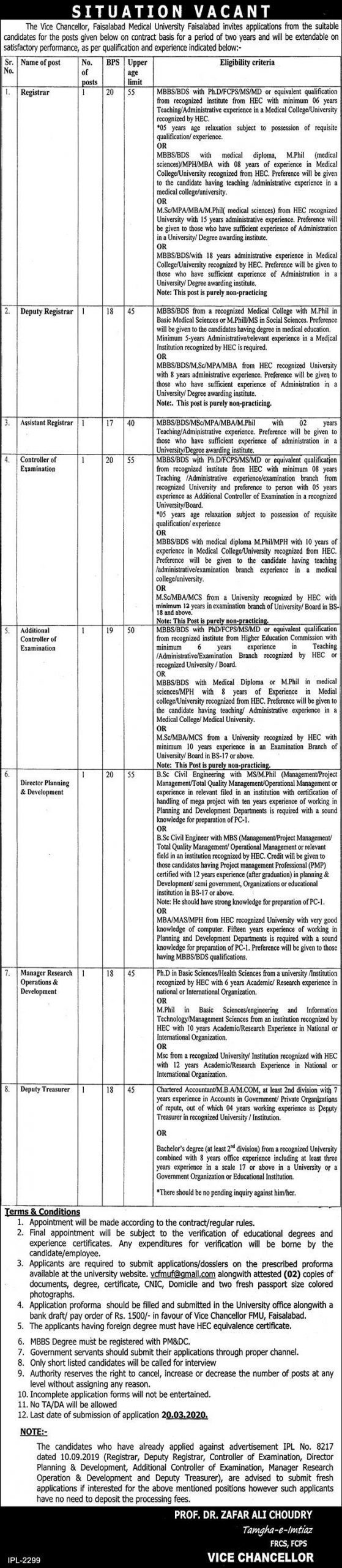 Faisalabad Medical University Jobs FMC March 2020