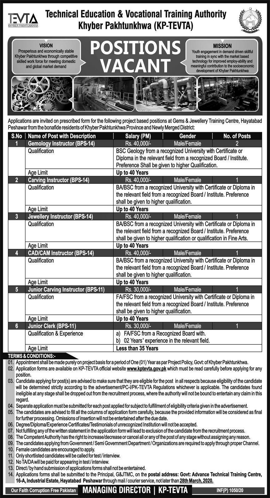 KPK TEVTA Jobs Khyber Pakhtunkhwa Technical Education Vocational Training Authority