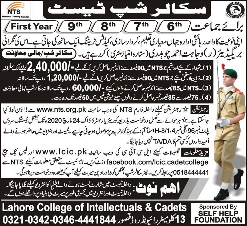 LCIC Admission Scholarship Test Via NTS Application Form Lahore College of Intellectuals & Cadets