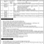 BISE Bannu Jobs ETEA Roll No Slip Board of Intermediate and Secondary Education, Bannu