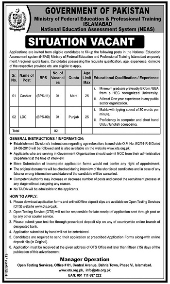 National Education Assessment System NEAS Jobs OTS Roll No Slip