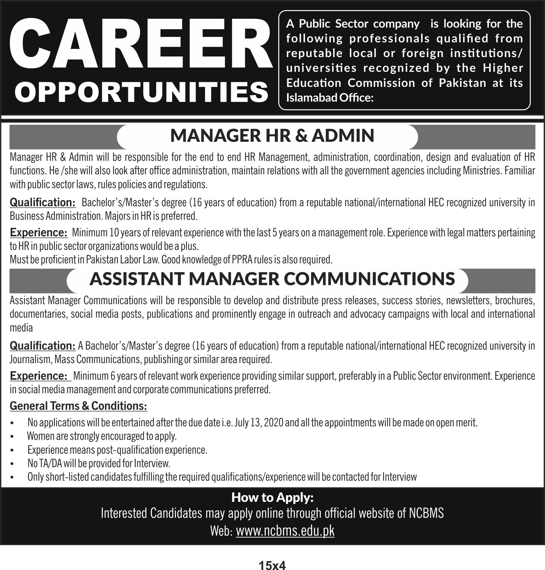 Public Sector Organization Jobs NCBMS Roll No Slip