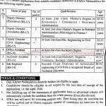 Small Industries Development Board SIDB Peshawar Jobs ETEA Roll No Slip