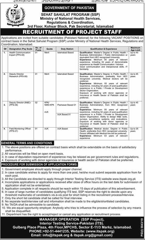 Sehat Sahulat Program SSP Jobs ITSPAK Roll No Slip Ministry of National Health Services