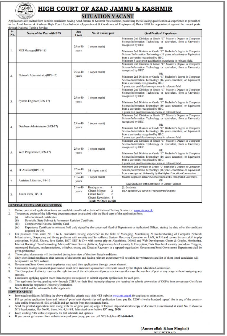 Azad Jammu Kashmir High Court Muzaffarabad Jobs NTS Roll No Slip
