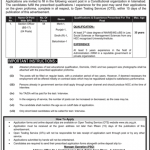 Constitutional Organization Jobs OTS Roll Number Slip