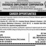 Overseas Employment Corporation OEC Jobs NCBMS Roll No Slip